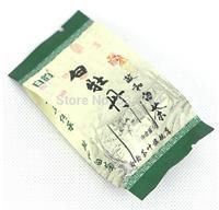 .Free shipping 25g Silver Needle tea , White Tea, Baihaoyinzhen Tea,Anti-old tea