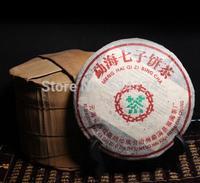 The real 1990 year More than 20 years old pu er tea health care Puer tea weight lose pu erh decompress pu'er brick 357gPuerh tea