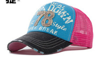Garment printing letters baseball cap Men and women fashion edge grinding color matching sun-shade net cap
