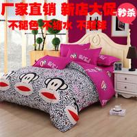 Active 100% home textile cotton four piece set bed sheets duvet cover piece set brief bedding 4