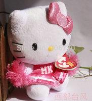"NWT 2014 Sanrio Ty original Hello Kitty in ~Cheering Girl ~ 6""~ STYLISH Stuffed Dolls Plush toy FREE SHIPPING IN HAND!"