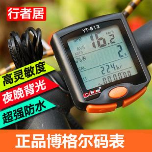 Датчик скорости для велосипеда Brand New 2015 BoGeer yt/813 YT-813 датчик скорости для велосипеда brand new 2015 bogeer yt 813 yt 813