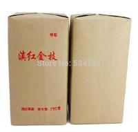 Top quality 250g yunnan black tea,3 years aged Qimen Black Tea, Sweet caramel taste, good for sleep, promotion, Free Shipping