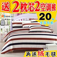 Textile 3d 100% cotton four piece set 100% 4 cotton bedding bed sheets duvet cover singleplayer cartoon three piece set