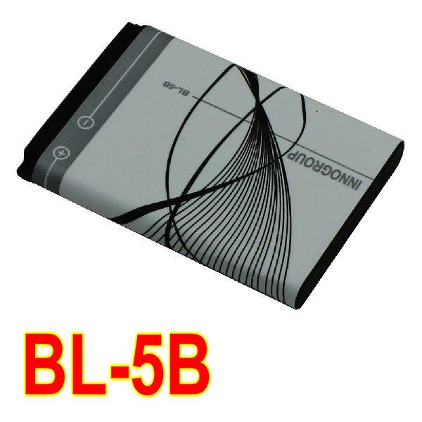 High Capacity Real 890mAh Li-ion Battery For Nokia N80 N83 6120 6021 5300 5208 5140 6020(China (Mainland))