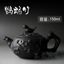 Authentic yixing teapot tea pot 150ml capacity purple clay tea set kettle kung fu teapot Chinese tea ceremony