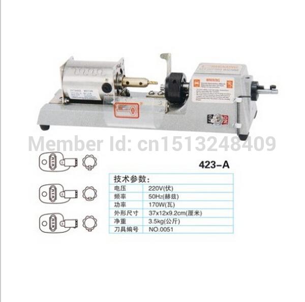 423A tubular key cutting machine.(China (Mainland))
