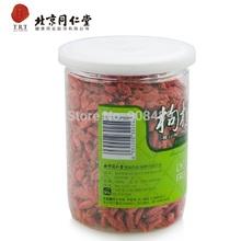 Top grade Chinese wolfberry 200g dried medlar Beijing Tong Ren Tang goji berry Ninxia Zhongning Natural