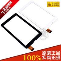 hk70dr2299-v01 touchscreen hk70dr2459-v01 external screen capacitive touch screen 7-inch external screen tablet