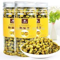 Top-Grade High Quality Original Chinese Tea Chrysanthemum Tea Hangzhou White Chrysanthemum Loose Flower\Scented Tea +Secret Gift