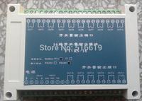 Free shipping MODBUS-RTU16 switch output serial relay control module relay control module
