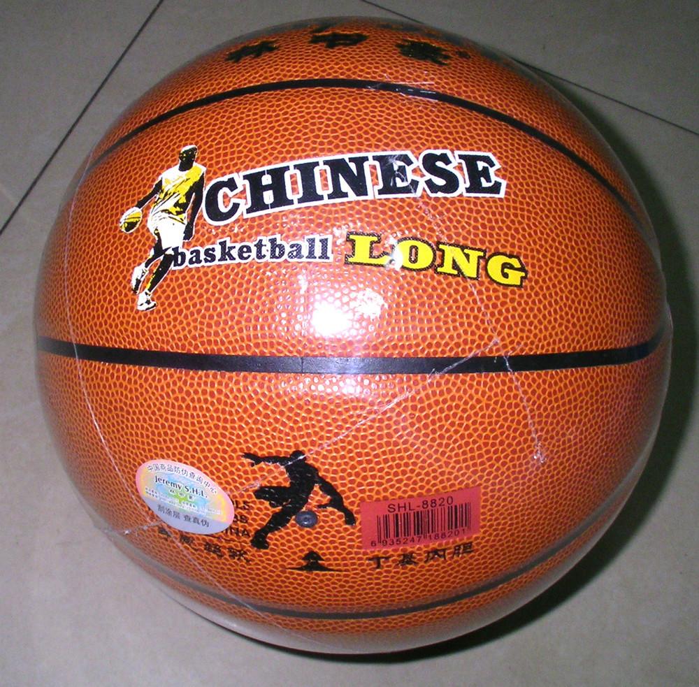 Basket ball for basketball ball size 7 Free shipping(China (Mainland))