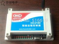 Free shipping HC2100 industrial grade SMS remote controller Relay control board Remote control panel Remote control