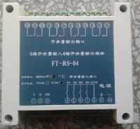 Free shipping 4 serial port relay board / relay control panel / network relay RS485 relay control module