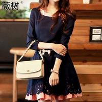 2015 spring long-sleeve slim autumn and winter elegant one-piece dress clothing set dress