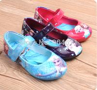 2015 fashion children shoes PU leather  girl's martin shoes kids shoe Spring fall free shipping anna elsa shoe
