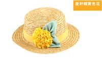 Fashion Summer Casual Unisex Beach Trilby Large Brim Jazz Sun Hat Panama Hat Paper Straw Women Men Cap With Black Ribbon