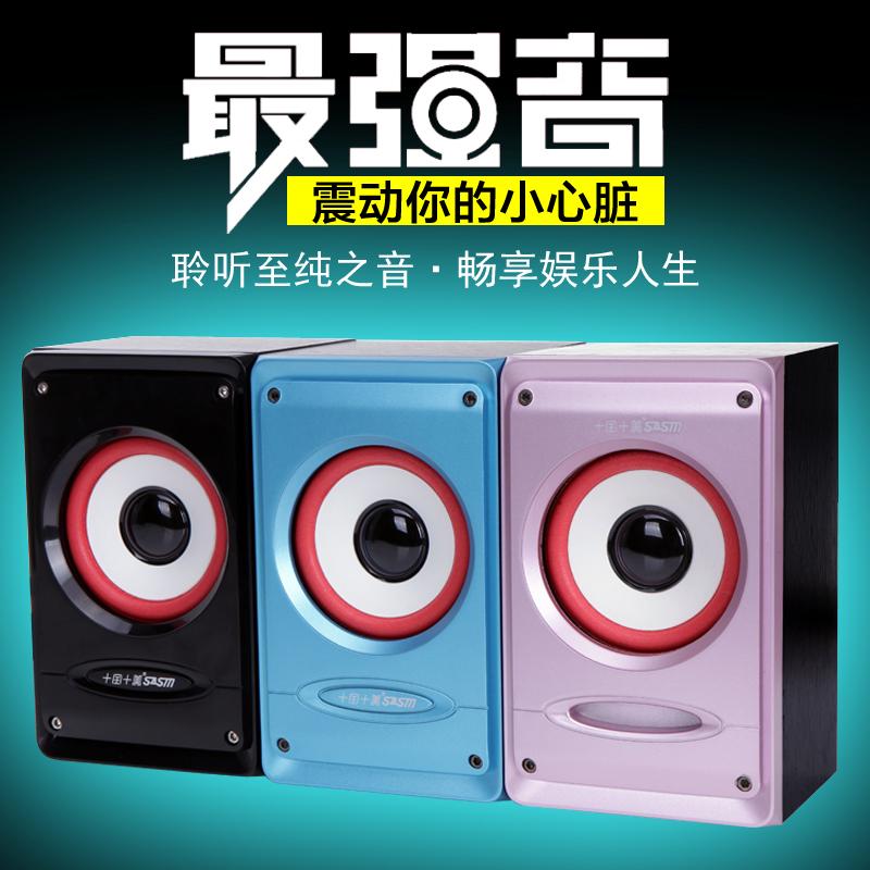 mini small speaker portable laptop usb speaker desktop wool subwoofer(China (Mainland))
