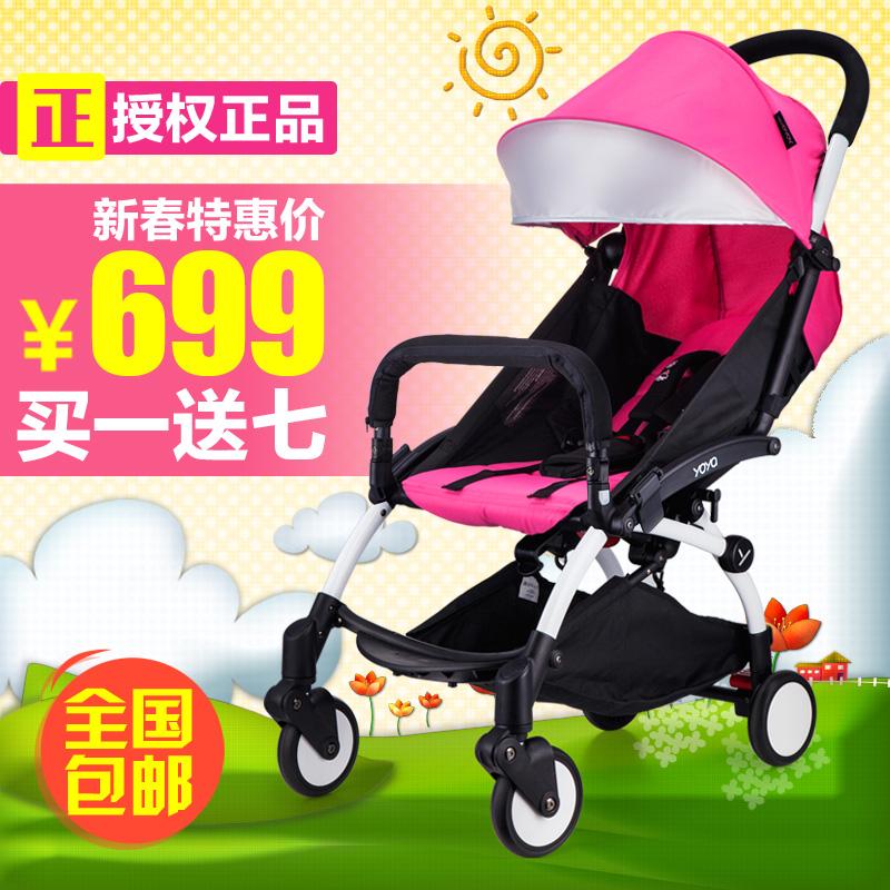 Yuyu stroller yoyo baby stroller light folding umbrella car shock absorbers cart babyzen(China (Mainland))