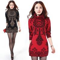Women's 2015 Winter - Spring Knitted Dress High Collar Long Sleeve print Elastic Waist Evening Dresses More Colors