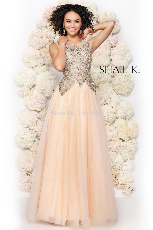 2015 Arabian Prom Dresses