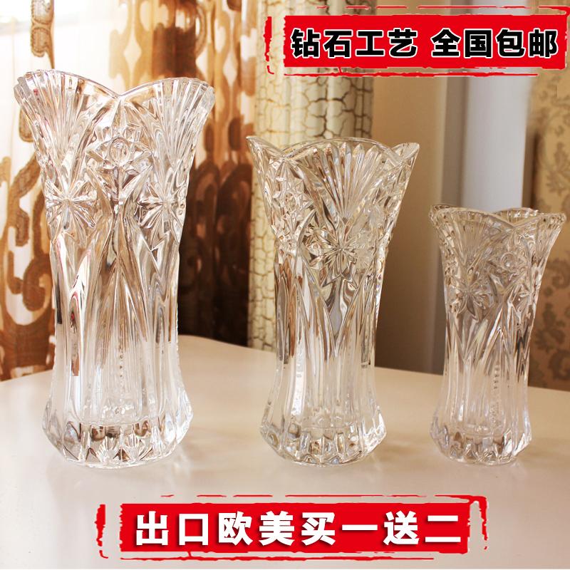 Grote decoratieve glazen vazen koop goedkope grote decoratieve glazen vazen loten van chinese - Mode decoratie ...