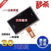 S18 ii dual-core tablet screen mf0701595004a screen display screen lcd screen