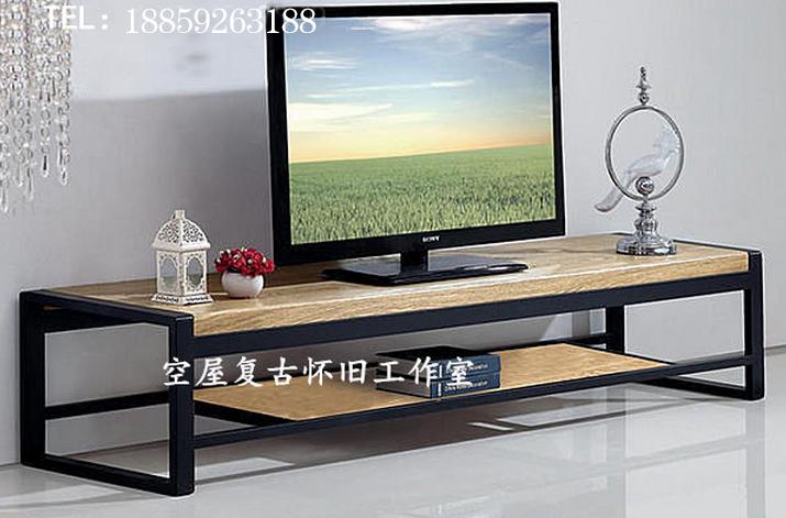 Meuble tv bois grande longueur solutions pour la for Meuble tv petite longueur