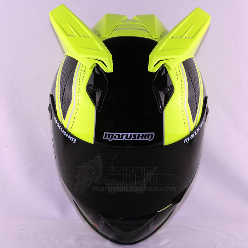 Motorcycle Helmets Horns Motorcycle Helmet Horns