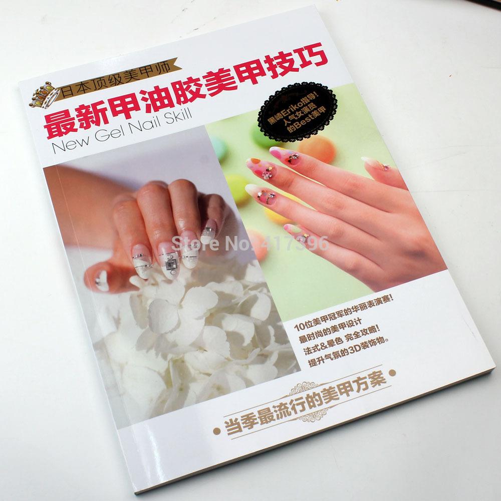 Nail Art UV gel New Gel Nail Skill Magazine books for nail art manicure salon 64 colour pages(China (Mainland))
