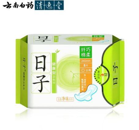 Yunnan Baiyao Ri.Zi odor series of tiny bacteria clean soft cotton Sanitary napkin daily 240mm 8pcs(China (Mainland))