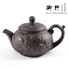 Promotion authentic yixing teapot kung fu tea set Purple clay tea pot handmade kettle 300ml Chinese tea ceremony free shopping