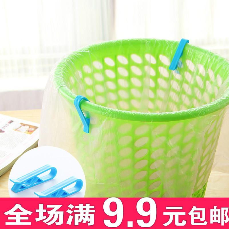 Trash Bag Open Trash Garbage Bag Fixing Clip