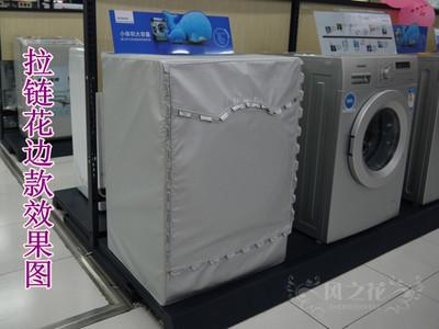 Домашний текстиль sheather bosch/electrolux/lg/panasonic/samsung/sanyo/siemens/toshiba/xl size XL toshiba samsung storage technology ts h552 купить