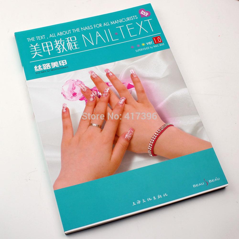 Nail Text silu nail Magazine books for nail art manicure salon 132 colour pages(China (Mainland))