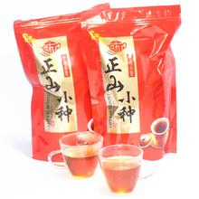 250g Chinese top grade Jinjunmei tea wuyi oolong premium da hong pao oolong tea Wuyi yan
