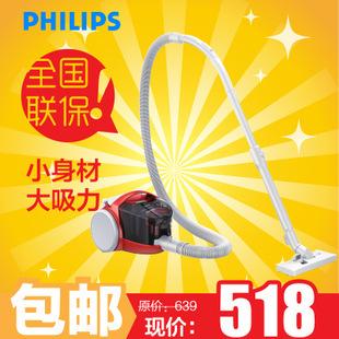 vacuum cleaner / Mini small vacuum cleaner household mute bagless FC5226 / 81(China (Mainland))