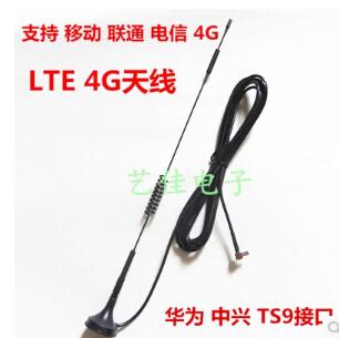 5pcs lot 3G / 4G signal enhancement antenna(China (Mainland))
