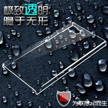 "5.5"" for Lenovo VIBE Z2 Case Ultra Thin Crystal Clear Hard Plastic Back Cover for Lenovo VIBE Z2 Glossy Shield Original Shell(China (Mainland))"