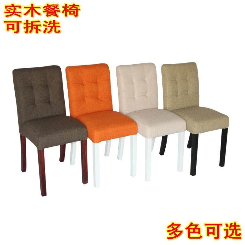 Ikea tavolo arancione design casa creativa e mobili for Sedie sala attesa ikea