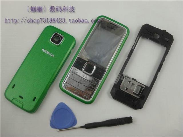 чехол для Nokia 7310 7310c