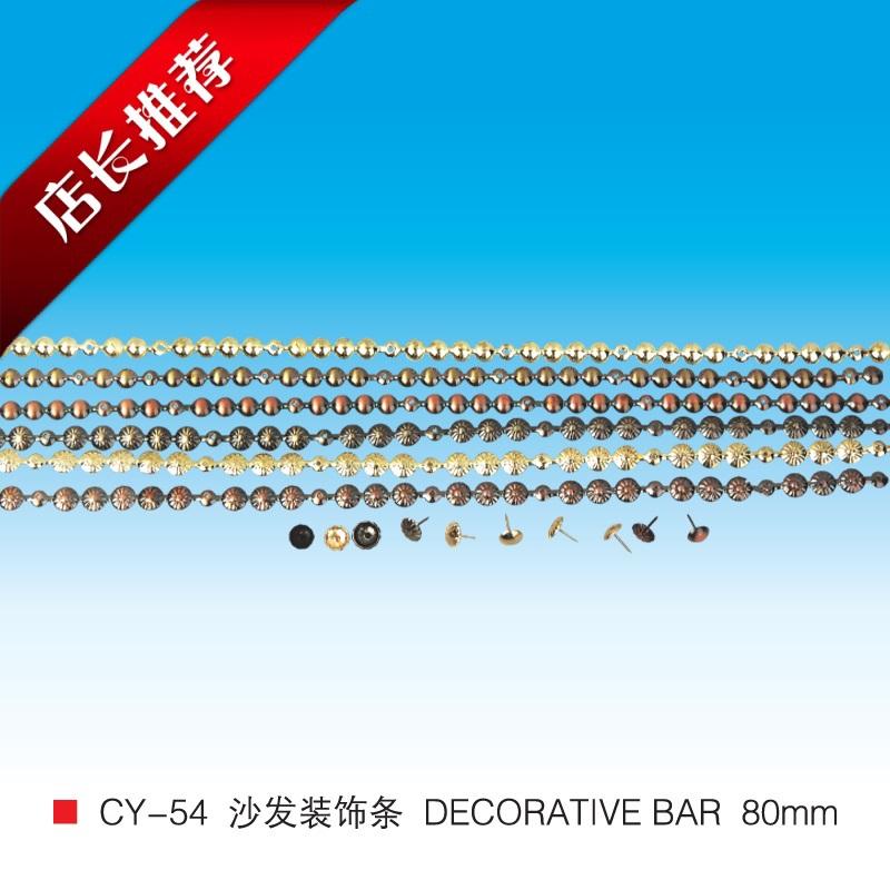 Home furnishings flower nail decoration nail decorative trim classical sofa chair Furniture Hardware bubble nail CY54(China (Mainland))