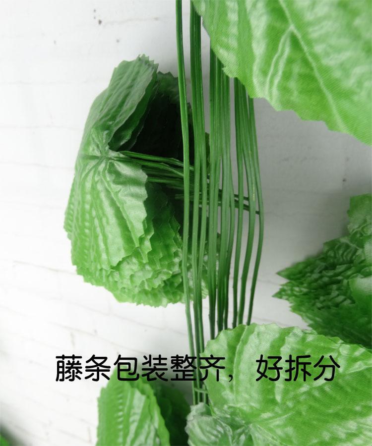 Manufacturers, wholesale artificial flower decoration large grape leaves rattan plant simulation fake wedding decoration artific(China (Mainland))