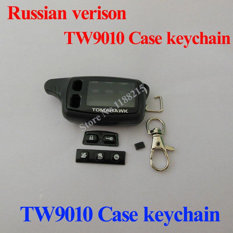 Охранная система 2015 TW9010