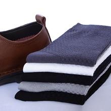 Thin bamboo fiber business men's socks Antibacterial deodorant shoes socks comfortable odor-proof noble gentleman socks