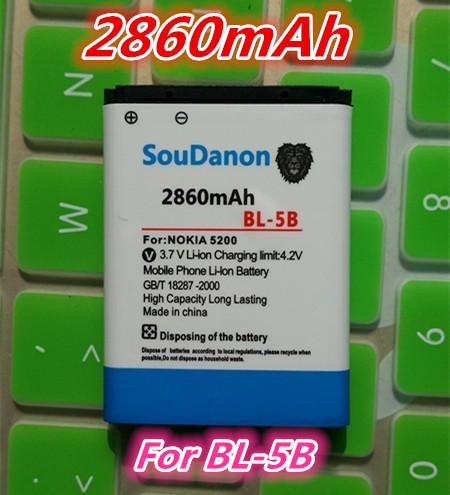 2860mah BL-5B / BL 5B High Capacity Battery for Nokia 3230/5070/5140/5140i/5200/5300/5500/6020/6021/6060 etc Mobile Phones(China (Mainland))