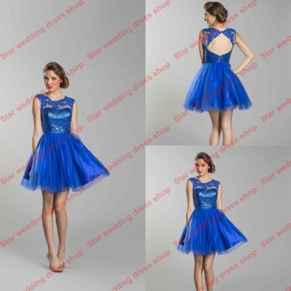 цена Коктейльное платье Su mei lun 2015 2441S онлайн в 2017 году