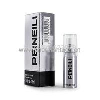 Upgraded new PEINEILI delay spray 15ml peineili II silver edition ejaculatio praecox prospermia spray