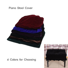 55 * 35cm Piano Stool Chair Cover Pleuche Decorated with Macrame Universal for Piano Single Chair 6 Colors for Choosing(China (Mainland))