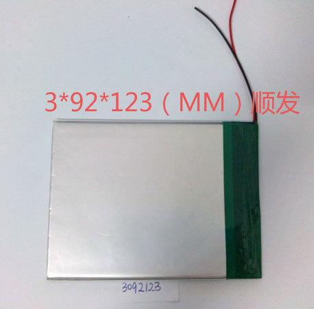 Free shipping4000mAh 3.7V Taipower Onda original tract and other tablet PCs lithium polymer battery 3092123(China (Mainland))